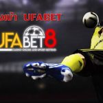 What Marketing Strategies Does UFABET Use?